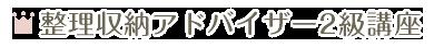 title_2kyukoza2