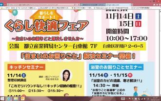 スクリーンショット 2015-11-15 12.27.01